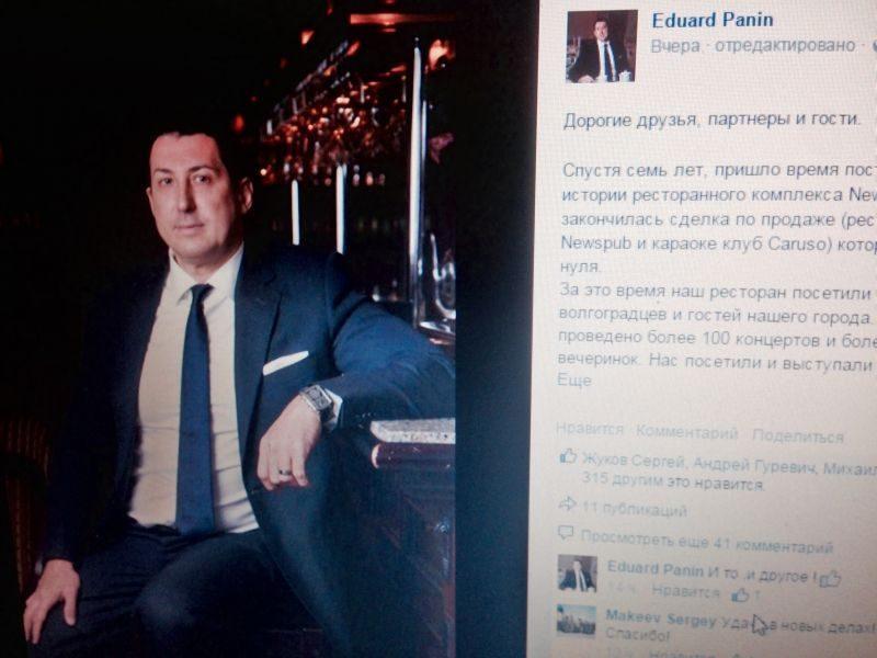 Волгоградские предприятия переводят капиталы в соседние регионы