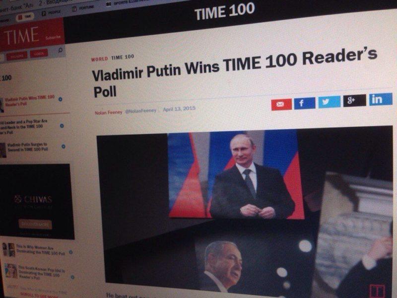 Путин самый влиятельный человек в мире по версии английского Time