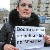 В Волгограде родители требуют прекратить сокращение персонала в детсадах
