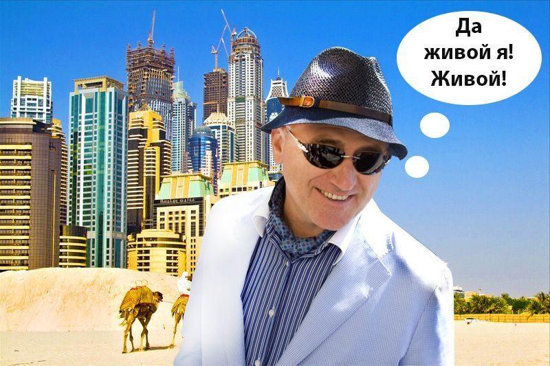 Клан Сергея Боженова обзавелся недвижимостью в Эмиратах