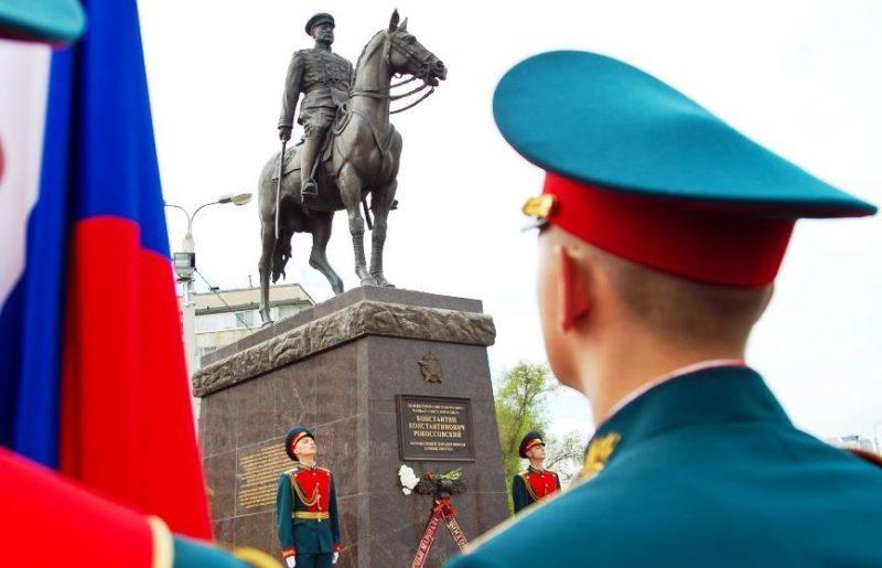 В Волгограде состоялось открытие памятника маршалу Рокоссовскому