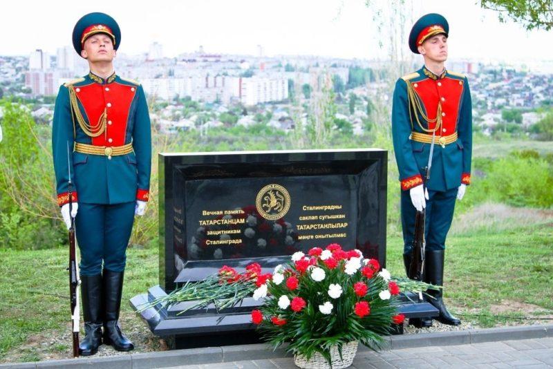 На открытие памятного знака в Волгоград прибыла делегация из Татарстана