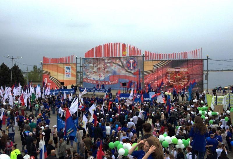 На первомайскую демонстрацию в Волгограде вышли 25 тысяч человек