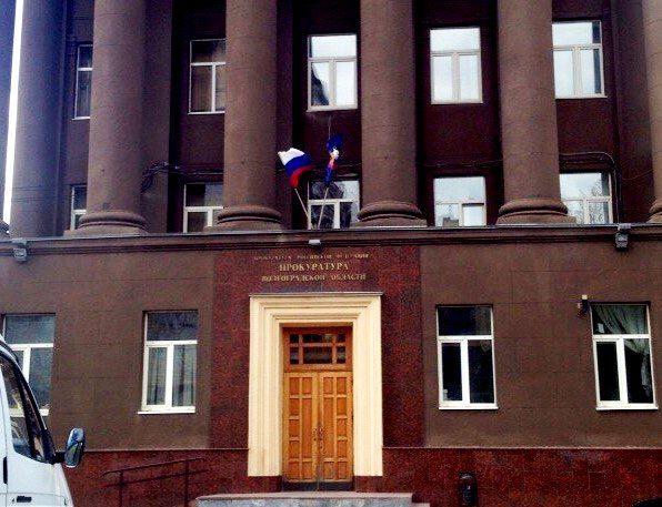 Волгоградская прокуратура купит автомобиль за 2 миллиона рублей