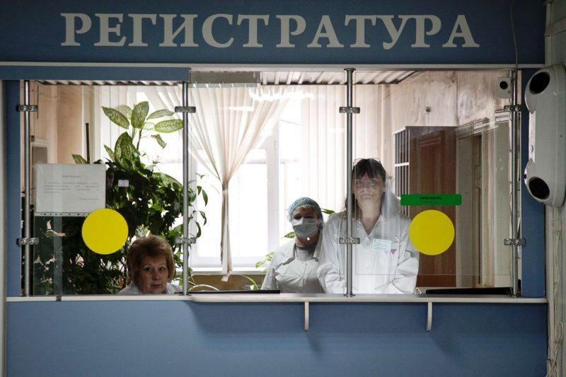 В Волгоградской области начались проверки регистратур в поликлиниках