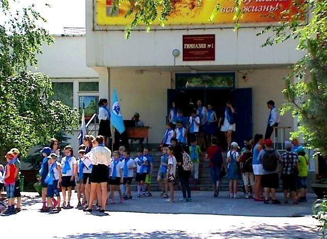 Начало смен в пришкольных и загородных лагерях Волгоградской области переносится на 1 августа