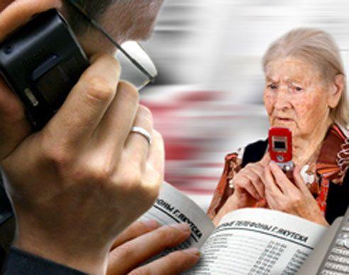 75-летняя миллионерша из Волгограда раздала все свои накопления мошенникам