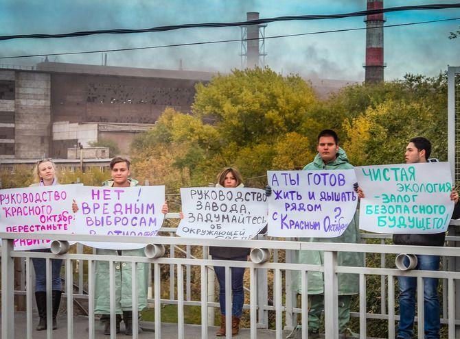 В Волгограде активисты МГЕР провели акцию