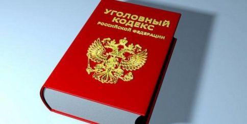 Под Волгоградом экс-чиновник незаконно расширил свои подвластные владения