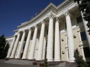Проект бюджета Волгоградской области представят для публичного обсуждения