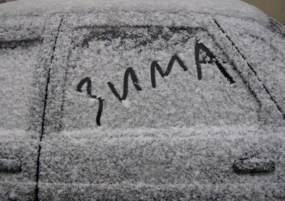 Долгожданный снегопад в Волгограде прогнозируют на Рождество