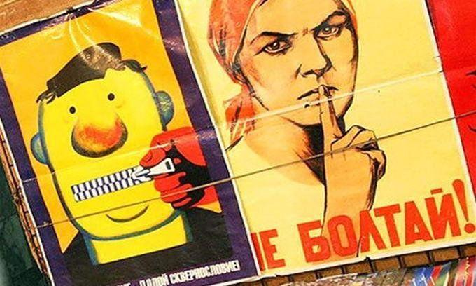 Сотрудники полиции Красноармейского района возбудили уголовное дело в отношении волгоградки по факту клеветы