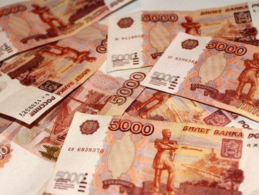 Россиян с 1 октября ждет повышение зарплат, отмена некоторых послаблений и введение запретов