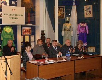 В Волгоградской области состоятся международные краеведческие чтения