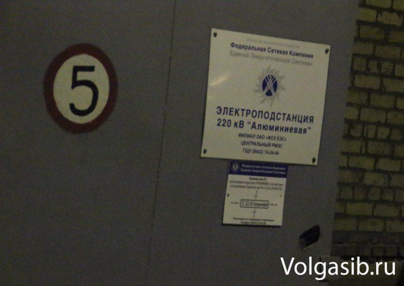 Ночные взрывы в Волгограде связывают с ошибочными действиями энергетиков Алюминиевого завода