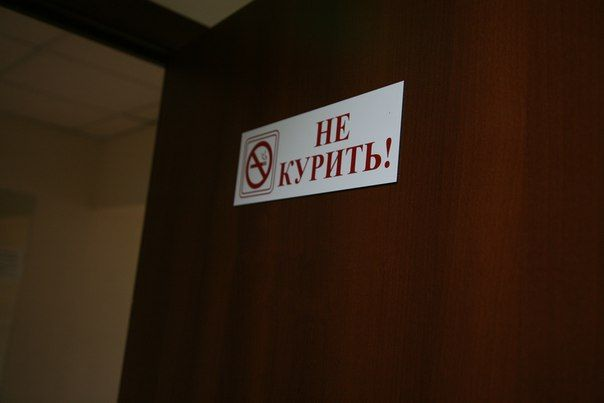 В Общественной палате предложили увеличить продолжительность отпуска некурящим работникам
