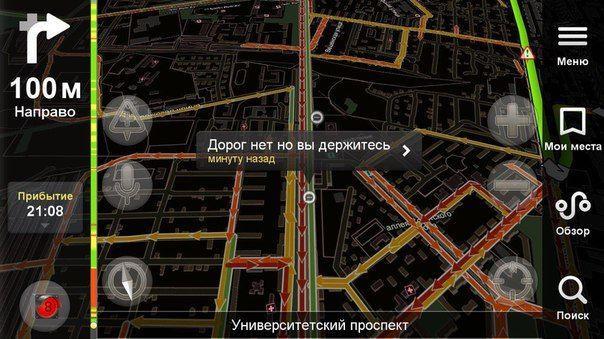 """""""После нас – хоть потоп!"""" Медведев улетел, а мы остались… в пробке"""
