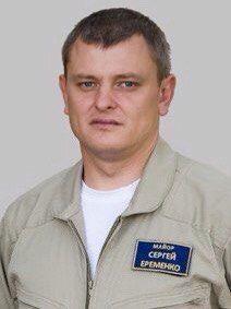 34-летний летчик Еременко Сергей отвел падающий самолет от домов