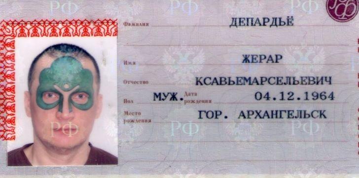 Жерар Депардье попался приставам за долг в 300 рублей