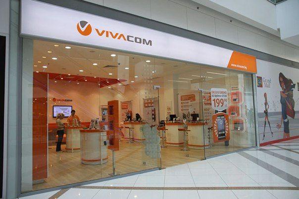 Российские бизнесмены замахнулись на крупнейшего сотового оператора Болгарии