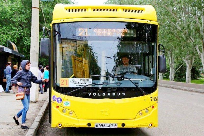 В славном городе-герое на Волге возрожден автобусный маршрут №21