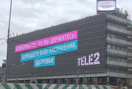 Благодаря рекламщикам знаменитая «крымская» цитата Медведева стала скандальной
