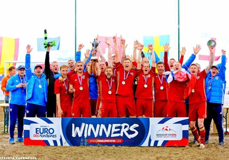 Сборная России выиграла ЕВРО – 2016 среди любителей