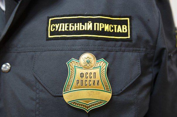 Перед судом предстанет экс-начальник отдела ССП за мошенничество