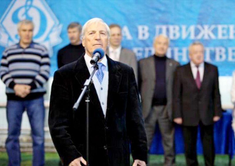Легендарный динамовец Виктор Царев отметил юбилей