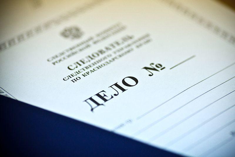 Похитители волгоградской невесты окончательно получили 13,5 лет срока