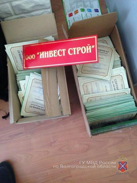 Волгоградский лже-застройщик обманул покупателей жилья на сумму более 20 миллионов рублей