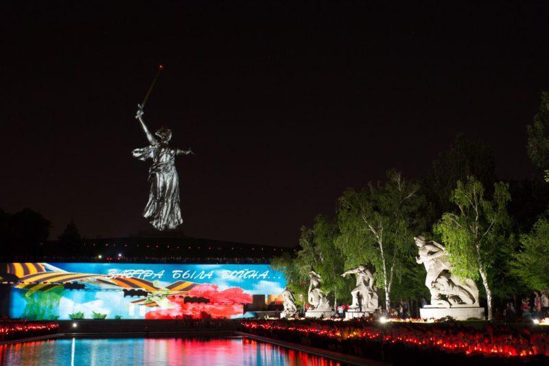 В Волгограде на Главной высоте России почтили память жертв сражений