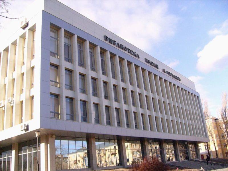 В Горьковской библиотеке Волгограда похищены «Русская Правда» и «Похищение Европы»