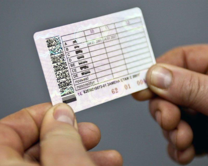 С 1 сентября при сдаче на права будут использоваться новые экзаменационные билеты
