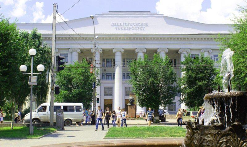 В Волгоградской области на базе педагогического университета стартовал Всероссийский форум педагогических вузов