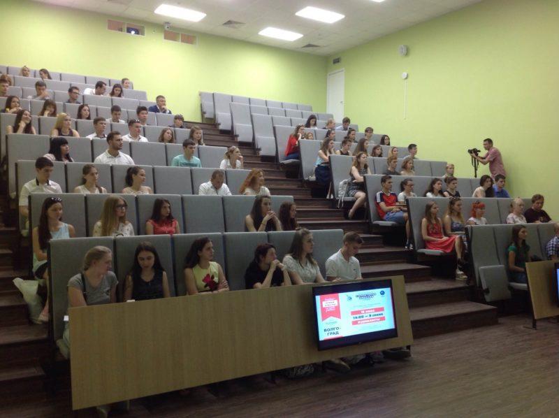 Волгоградские журналисты примут участие в крупнейшем образовательном форуме  страны
