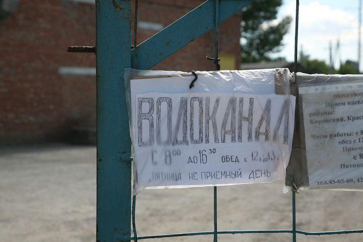 Ворошиловскому району Волгограда горячую воду вернут к середине дня