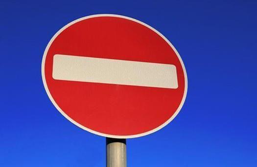 Проезд закрыт: движение фур через Гумрак полностью запрещено