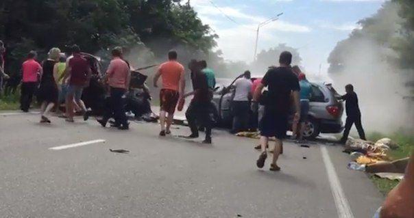 В Абхазии погибли туристы из России