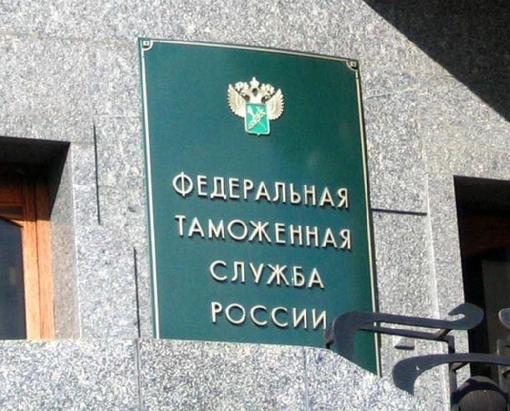 Медведев отправил в отставку главу ФТС Бельянинова