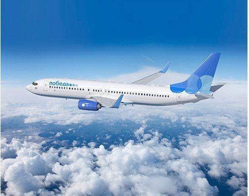 «Победа» не скупится на здоровье пассажиров: самолет совершил экстренную посадку из-за эпилептического припадка у ребенка