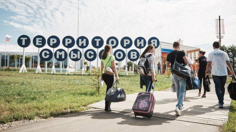 Волгоградская студентка получила 300 тысяч рублей за идею собрать форум
