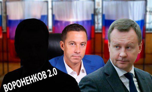 В Нижнем Новгороде на выборах зафиксированы первые двойники