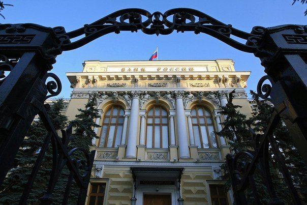 СМИ: Генпрокуратура пришла с проверкой в Банк России