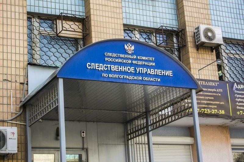 Волгоградский адвокат обвиняется в незаконном хранении наркотиков