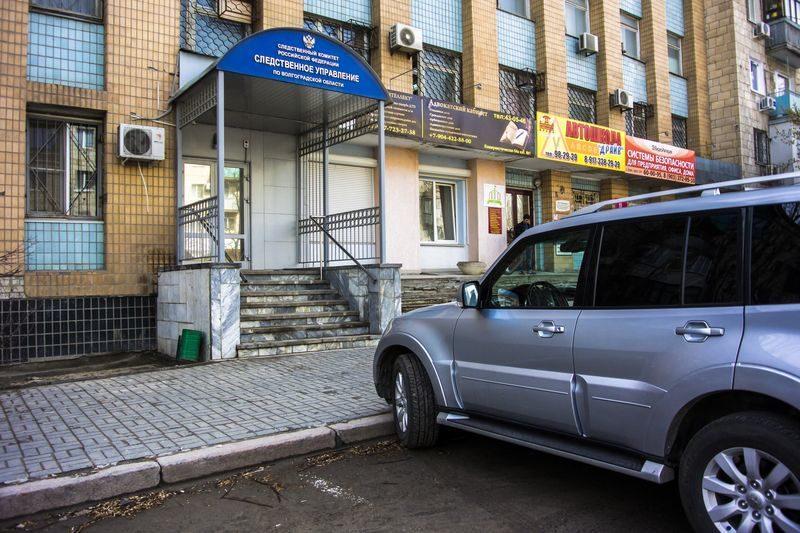В Волгограде коммерсант уклонился от уплаты налогов на сумму свыше 18 миллионов рублей