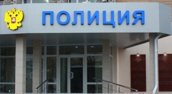 Волгоградская «целительница» обманула жительницу Иловлинского района