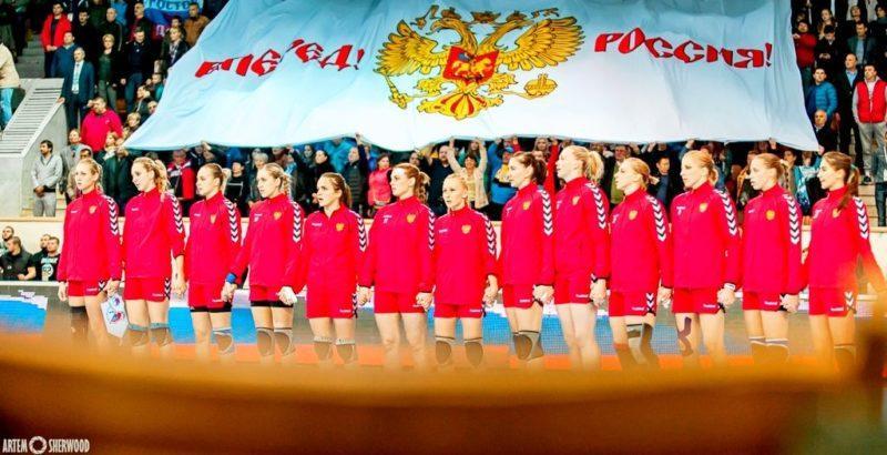 Стал известен состав женской сборной России по гандболу на ОИ – 2016