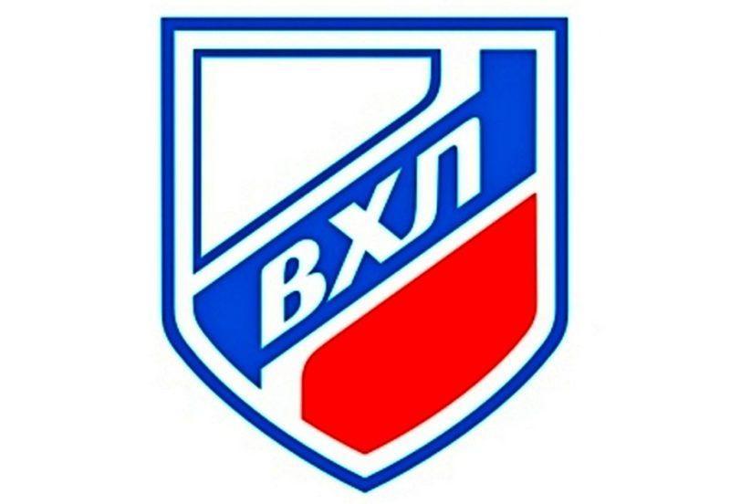 В новом сезоне в ВХЛ выступят 26 клубов
