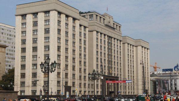 В стенах Госдумы взорвался баллон с химической смесью: пострадал рабочий